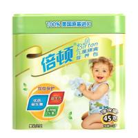 倍顿儿童膳食营养包专业补铁配方婴幼儿装(15袋装)罐装-45g-美国Probiohealth,LLC.