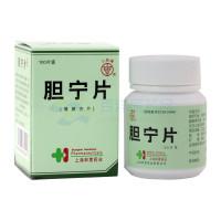 胆宁片-100片/盒-上海和黄药业