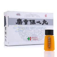 麝香保心丸-42丸/盒-上海和黄药业