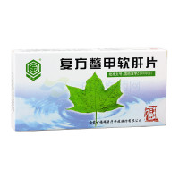 复方鳖甲软肝片-0.5g*24s-内蒙古福瑞医疗