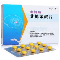 艾地苯醌片-30mg*12片-深圳海王药业