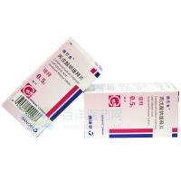 丙戊酸钠缓释片-0.5g*30片/瓶-赛诺菲(杭州)