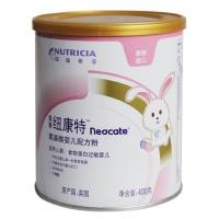 纽康特 氨基酸婴儿配方粉-400g/听-英国