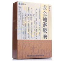 龙金通淋胶囊-0.46g*12粒*2板/盒-云南希陶绿色