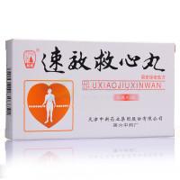 速效救心丸-40mg*60s*2瓶/盒-天津中新药业